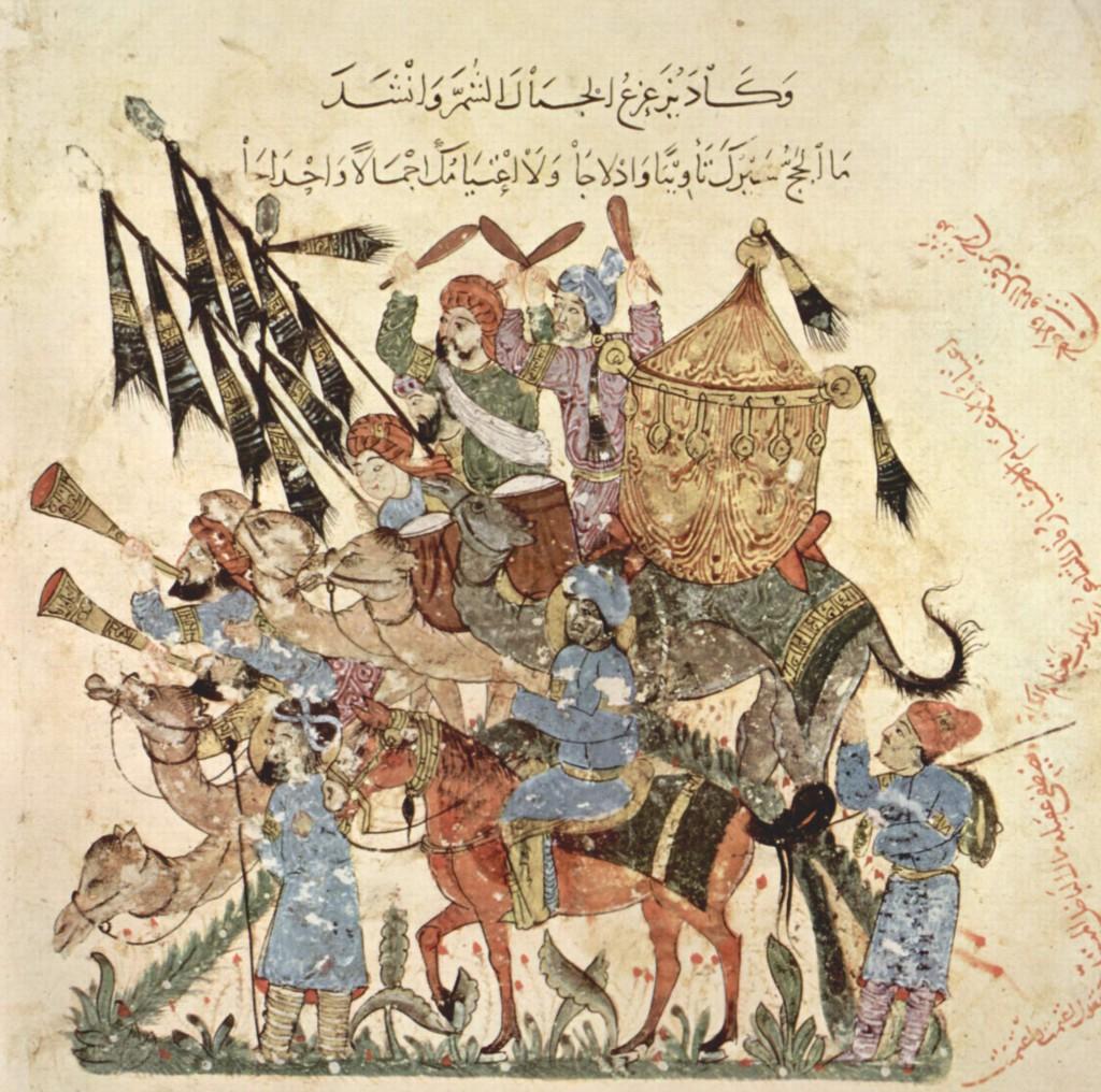Caravane de pèlerins à Ramleh (31e Maqamat)